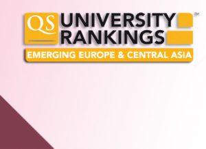 Самарский университет вошёл в сотню лучших университетов развивающихся стран Европы иЦентральной Азии