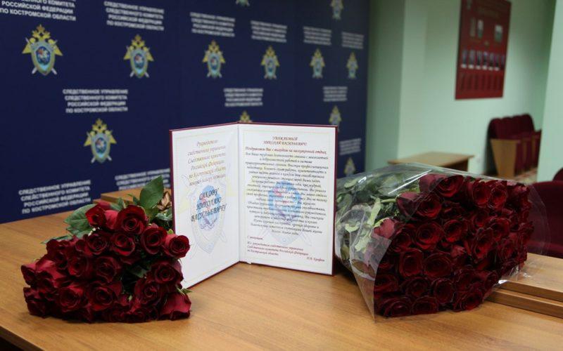 Следственный комитет в Костроме устроил торжественные проводы своему бессменному руководителю  Николаю Сакову