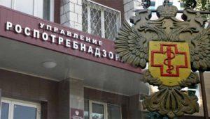 В Самарской области производителей молочной продукции оштрафовали на 4,6 миллиона рублей