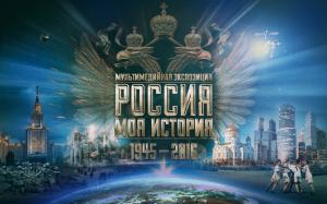 В ноябре в Самаре откроется мультимедийный исторический парк «Россия— моя история»