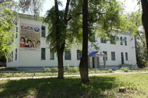 Рособрнадзор запретил принимать новых студентов в Самарскую гуманитарную академию