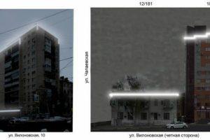 Здания в центре Самары украсят светодиодными лентами
