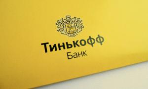 Клиенты «Тинькофф банка» не могут осуществлять переводы из-за технических неполадок