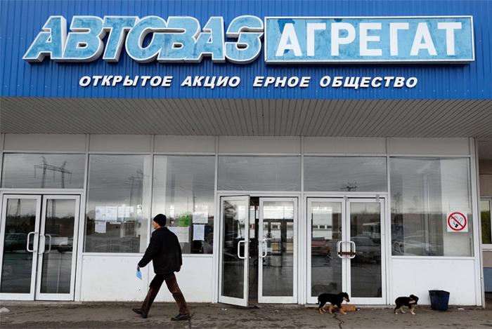 Повторные торги по продаже имущества «АвтоВАЗагрегата» признаны несостоявшимися