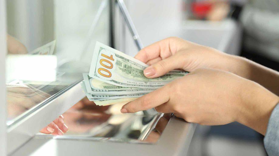 Лучшие предложения от банков