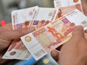 Средняя зарплата в Самаре равна 29,8 тысячам рублей