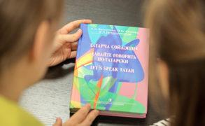 Обязательная школьная программа в Татарстане может быть скорректирована