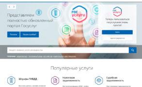 Медицинскую базу в России переведут в электронный формат