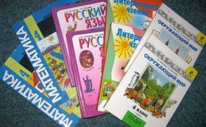 Ильшат Гафуров: Дайте официальное разъяснение, что рабочие тетради нужно покупать самим родителям