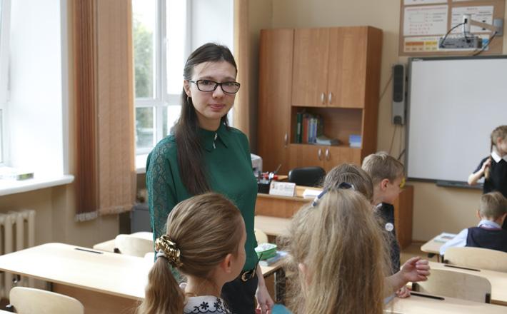 Школьная осень Анны ГОРБУНОВОЙ, учитель начальных классов, 23 года, г. Новосибирск