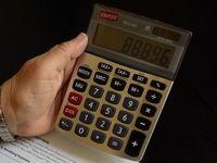 Бюджет региона вырос почти на три миллиарда