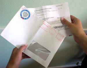 Самарцам необходимо получить налоговые уведомления лично получить на почте