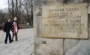 Польша приступит к сносу памятников советским воинам