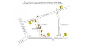 В Самаре ограничат движение по улице Академика Солдатова на время строительства канализации