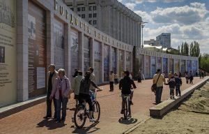 В Самаре архитектор предложил изменить проект Стены почёта на Площади славы