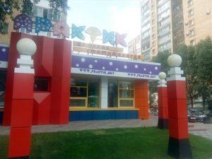 Самарская стоматология, в которой погиб ребёнок, оплатит ещё 100 тысяч рублей штрафа