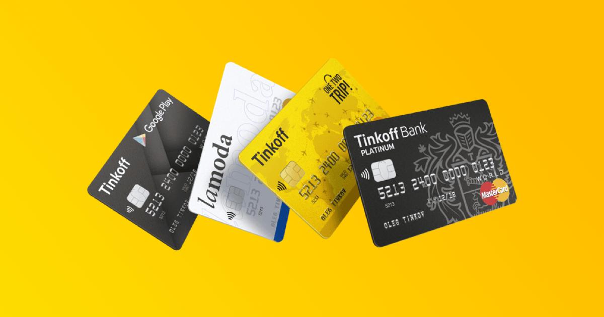 Кредитная карта онлайн для ваших потребностей