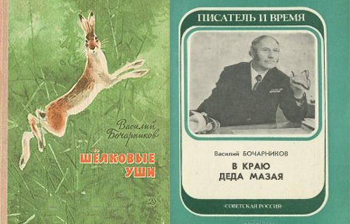 Гору под Костромой, описанную любимым детским писателем, превратили в жуткую помойку