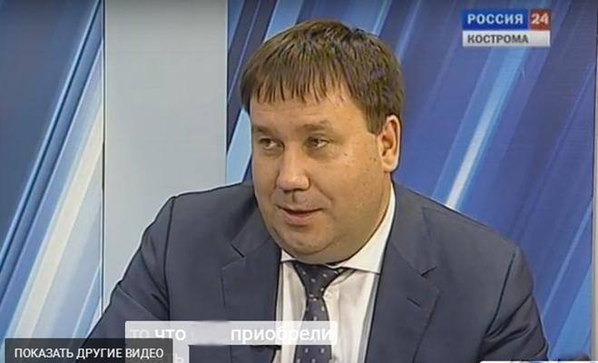 Глава администрации Костромы  в прямом эфире ТВ назвал «пазики» выражением из 3 слов