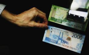 С декабря в массовое обращение введут банкноты номиналом 200 и 2000 рублей