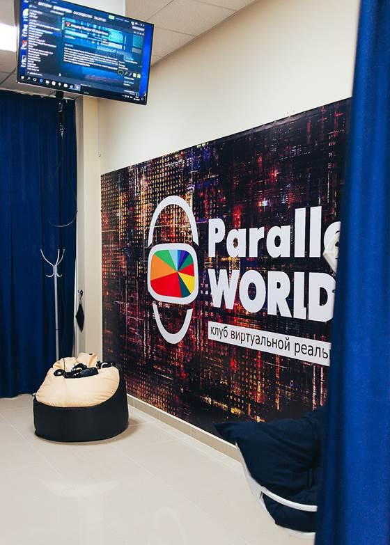 Новые впечатления: Параллельные миры в Самаре