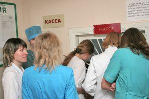 Минздрав: средняя зарплата врача в Самарской области составляет 39 тысяч рублей