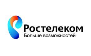 Акция «Дружные соседи»: получи скидку 50% на услуги «Ростелекома»