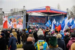 Программа праздника в честь Дня народного единства на площади Куйбышева в Самаре