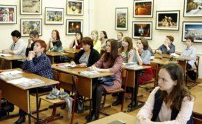 VIII Международные Стахеевские чтения завершили работу в Елабужском институте КФУ