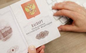 С 2018 года соцсети обяжут требовать паспорт