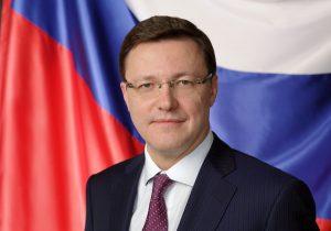 Поздравление врио губернатора Самарской области с Днём народного единства