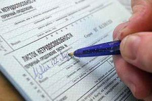 В Новокуйбышевске врач оштрафован на 250 тысяч рублей за получение взятки
