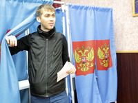 На участие одного избирателя в выборах губернатора бюджет потратит почти 200 рублей