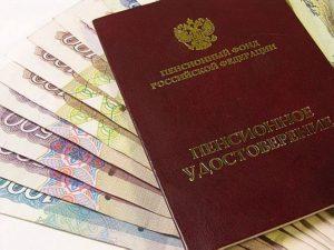 Минтруд пообещал, что пенсии в России будут расти
