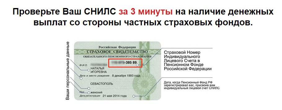 Жители Самарской области столкнулись с новым видом мошенничества в интернете