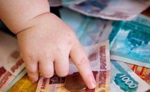 Путин предложил продлить действие маткапитала и платить семьям 10 тыс. рублей в месяц за рождение первенца