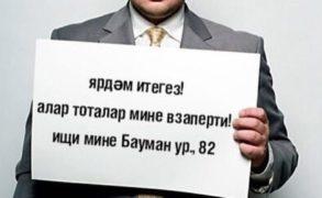 Сергей Жуков из «Руки вверх» откроет бар в Казани в декабре