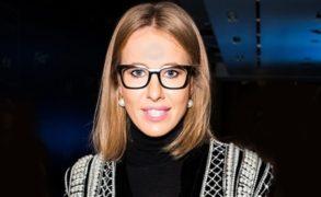«123 трудных шага»: Ксения Собчак представила свою предвыборную программу
