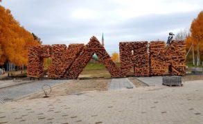 Третий этап реконструкции Гуляй-парка в Елабуге обойдется в 45 млн рублей