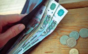 В России будет повышен минимальный размер оплаты труда