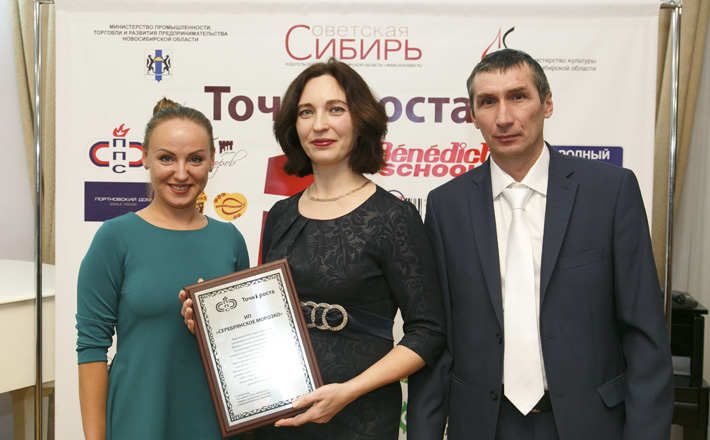 ИД «Советская Сибирь» поздравляет победителей конкурса!