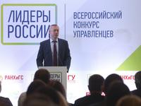 Полуфинал всероссийского конкурса «Лидеры России» проходит вНовосибирской области