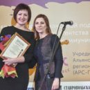 «Советская Сибирь» — среди лучших в России