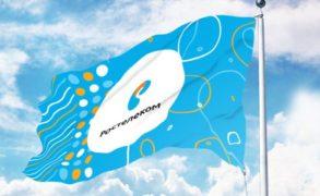 «Ростелеком» запускает услугу аренды антивирусных продуктов ESET